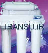 دستگاه تصفیه آب پنج مرحله ای زیرسینکی